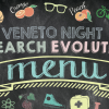 "VENETO NIGHT ""RESEARCH EVOLUTION"" – 30 Settembre 2016 Piazza dei Signori Verona"